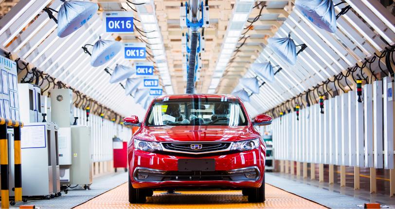A Car Factory