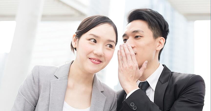 Business people whispering