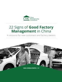 22 signs of good factory management in china