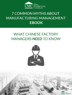 7 common myths about factory management