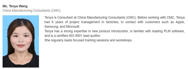 CMC factory management speaker