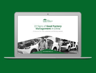 cmc_landing_page_22_signs_of_good_factory_management.jpg