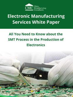 ems-whitepaper.jpg